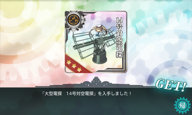 KanColle-150520-02162040.png