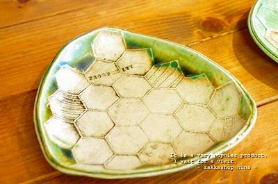 s-9 織部亀甲 三角皿