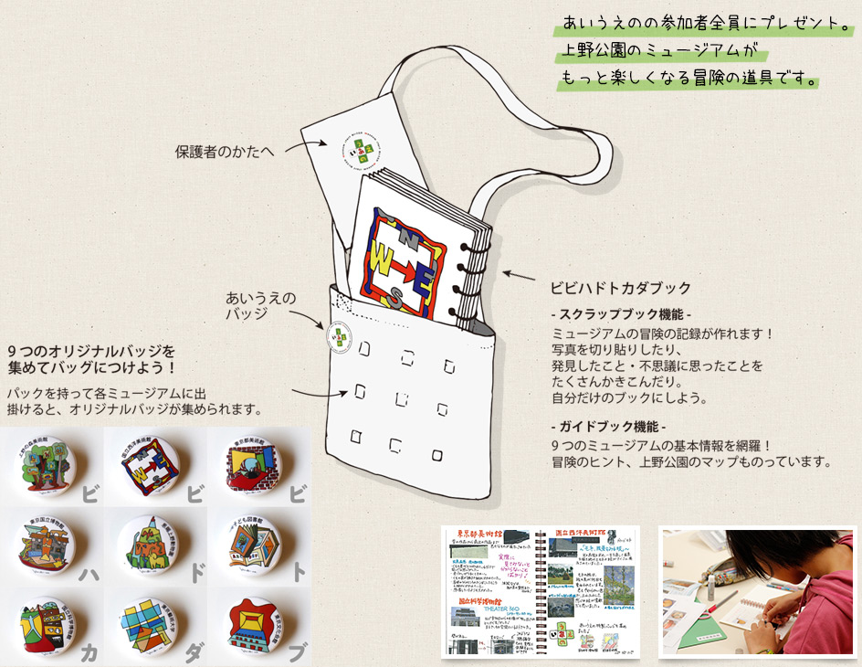 about_illust.jpg