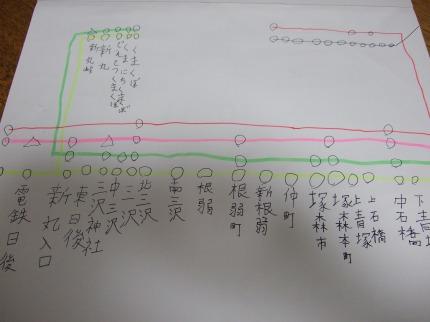 s_1502180014.jpg