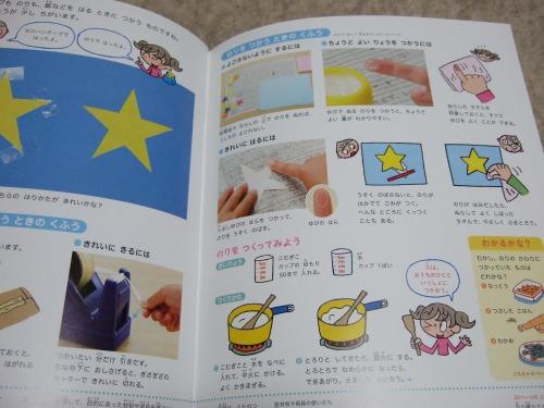 s_1503040010.jpg