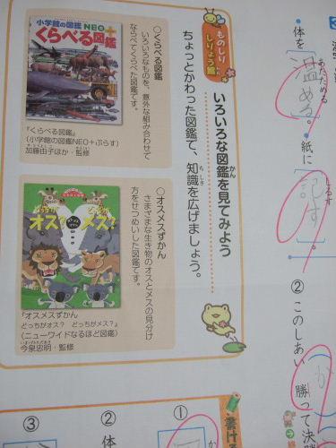 s_1503040014.jpg
