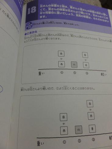 s_1503130010.jpg