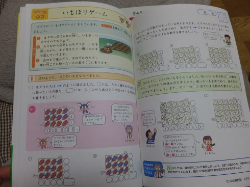 s_1503130013.jpg