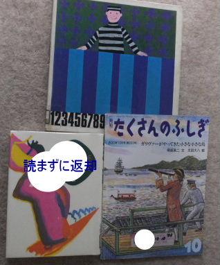 s_1503200004.jpg