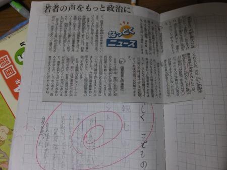 s_1505120003.jpg
