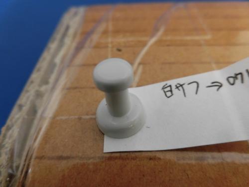 071 NTグレーⅠ