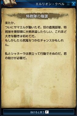 TERA_ScreenShot_20150216_183213.png