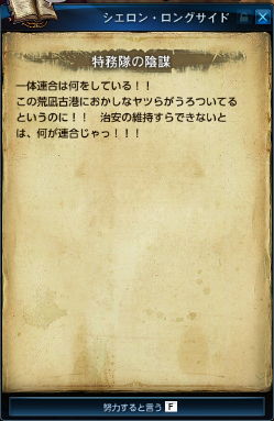TERA_ScreenShot_20150216_190227.png