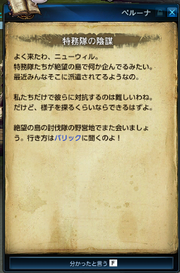 TERA_ScreenShot_20150216_190432.png