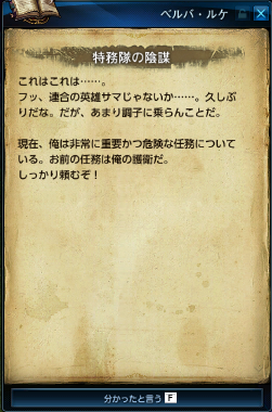 TERA_ScreenShot_20150216_191756.png