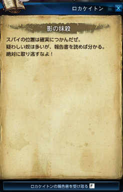 TERA_ScreenShot_20150216_195102.png