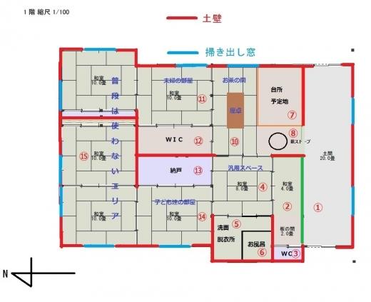 古民家平面図031(予定図壁計画)