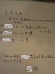 2015入試本林先生image