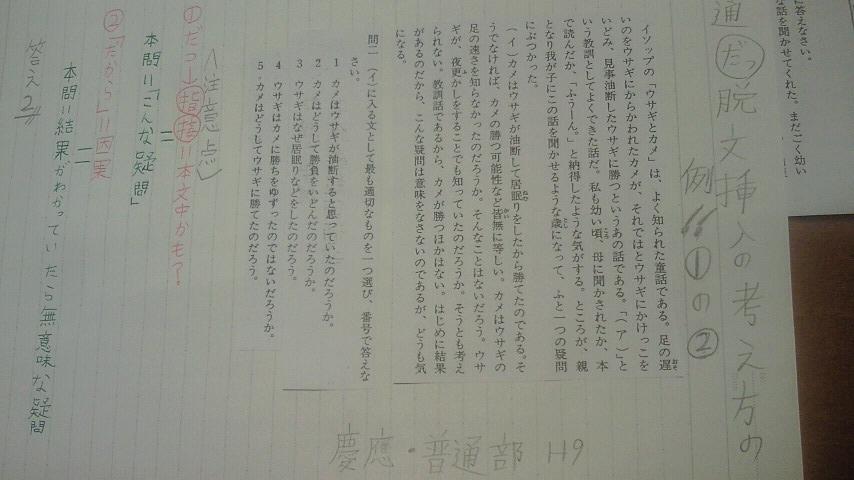 授業ノート2015