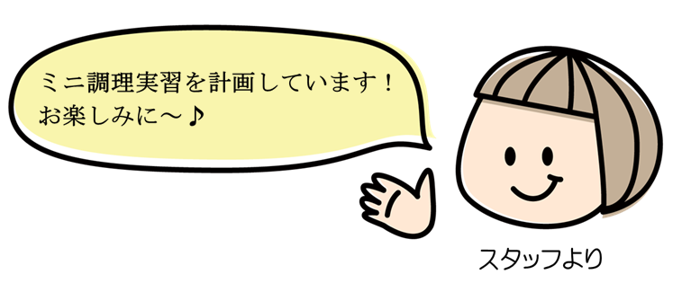 2015年度乳幼児G06月 (2)
