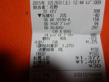 mini_DSC01049.jpg