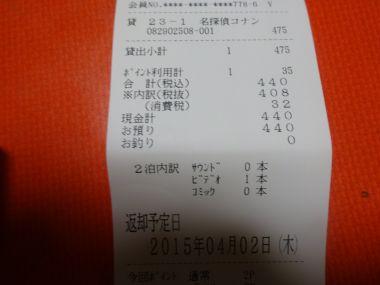 mini_DSC01085.jpg