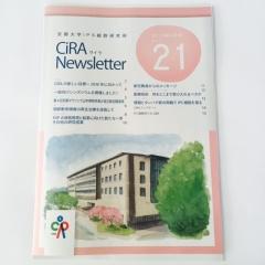 CiRA Newsletter(表)