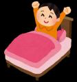 bed_girl_wake[1]