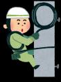 job_denkikouji[1]