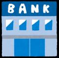 tatemono_bank[1]