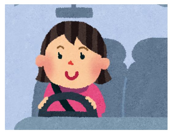 「運転 元気 イラスト」の画像検索結果