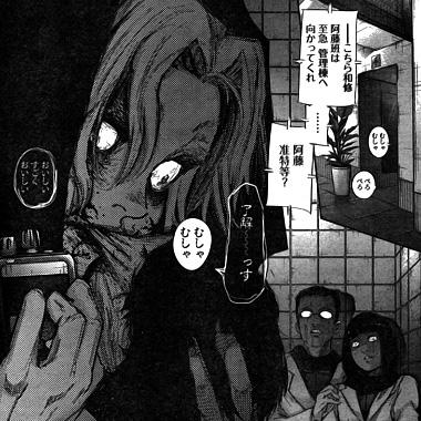 東京喰種:re23話 女子トイレで食事中の滝澤