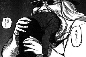 【東京喰種:re】27話感想① 瓜江、ビックマダムに丸呑みにされるwww