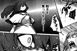 【東京喰種:re】28話感想 チーム林村、ナッツクラッカーを撃破!