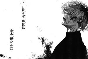 【東京喰種:re】30話感想 半赫者化した滝澤を前に、ついに金木研が復活か!?