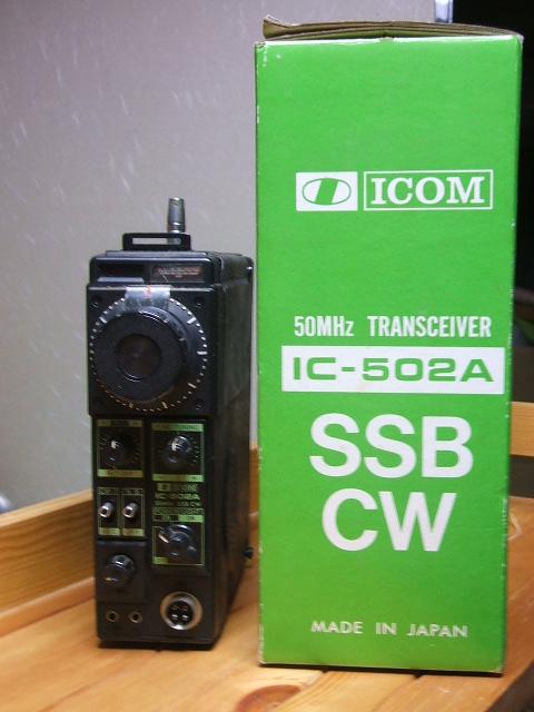 IC-502A_1.jpg