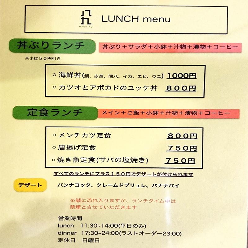 89_lunchmenu.jpg
