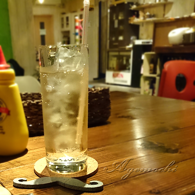 hige_drink.jpg