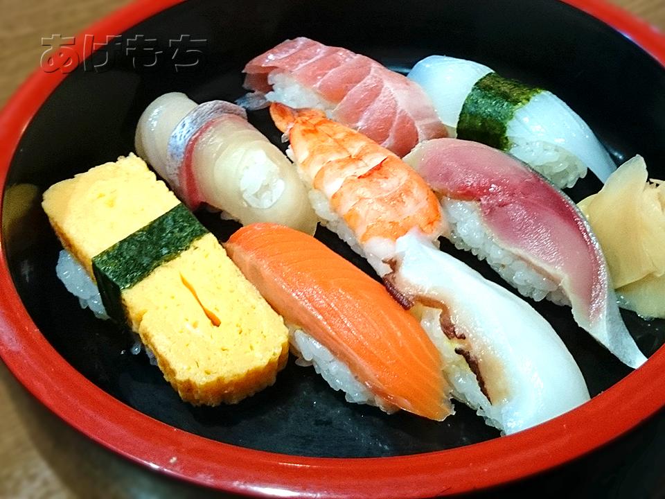 hotei_sushitei.jpg