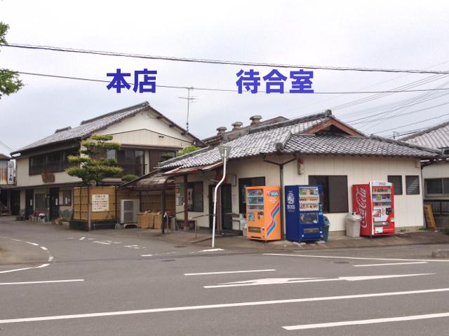 irifune_shop_130419.jpg