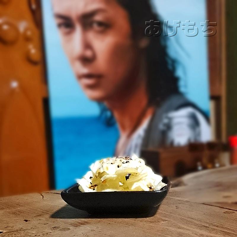 jyurin2_toshi.jpg