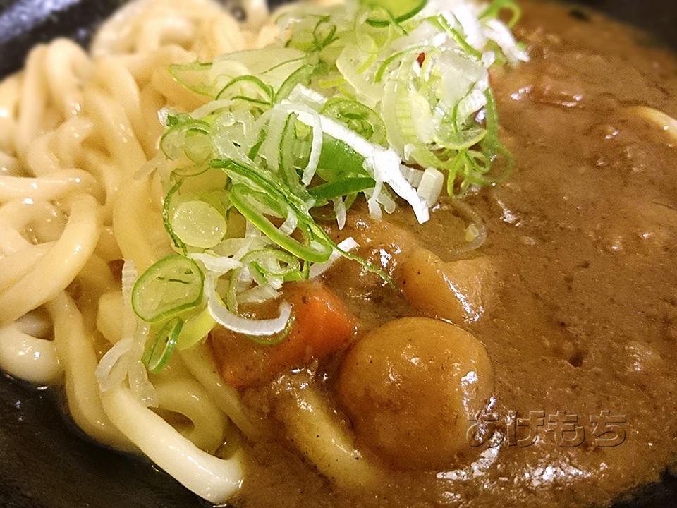 kaneki3_currykamatama.jpg