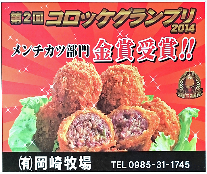 okazakibokujyo_plate.jpg