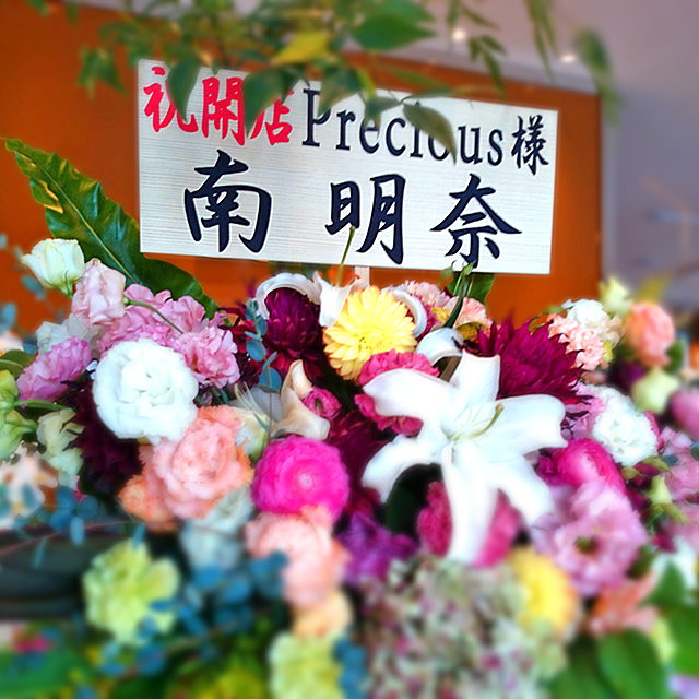 precious_hanawa.jpg