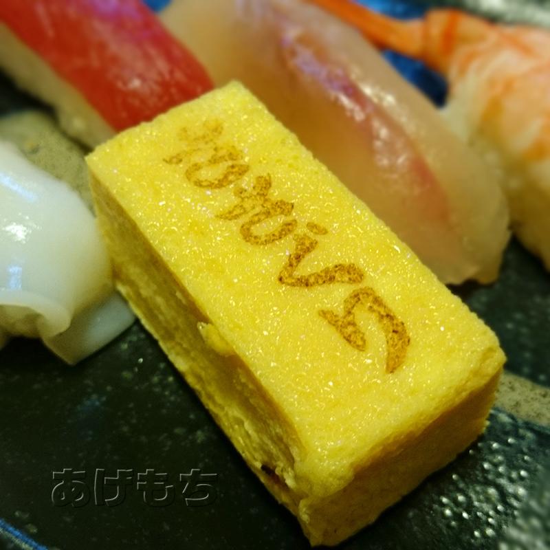 sasaguri_tamago.jpg