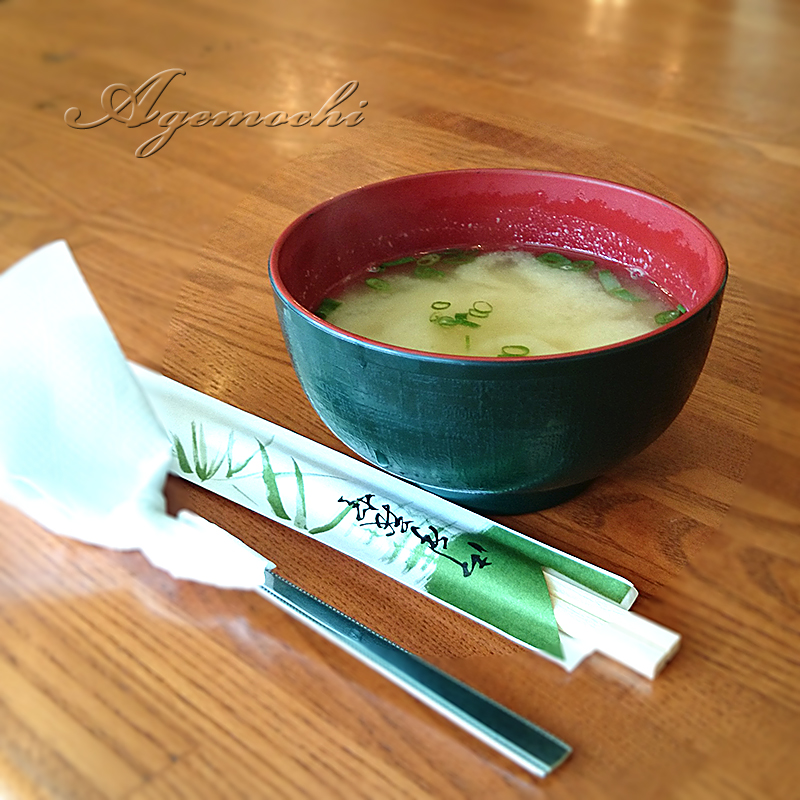 taishikan_misoshiru_150510.jpg
