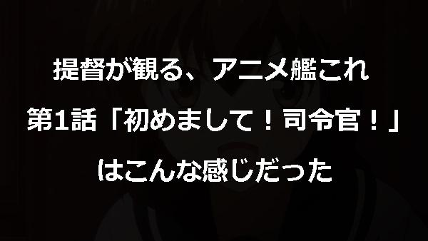 anime01-000.jpg