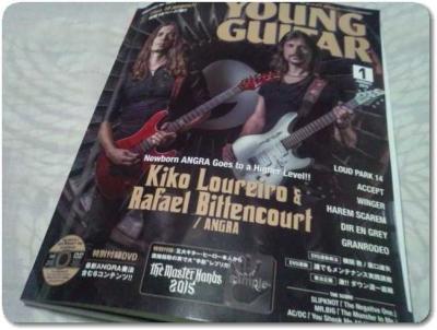 ヤングギターマスターハンド2015E