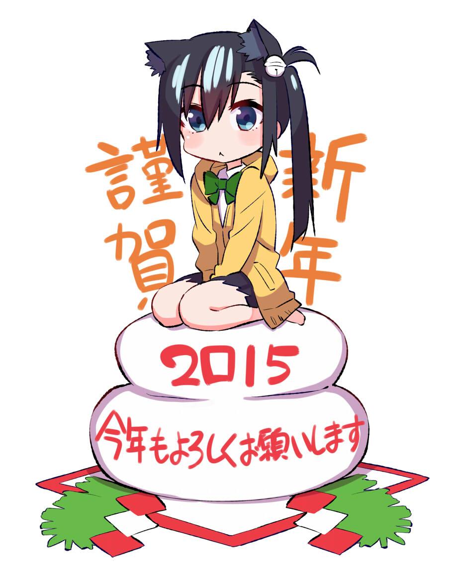 20150115210040ee8.jpg