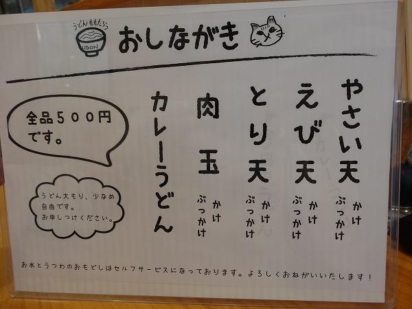 DSC04188.jpg