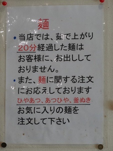DSC04257.jpg