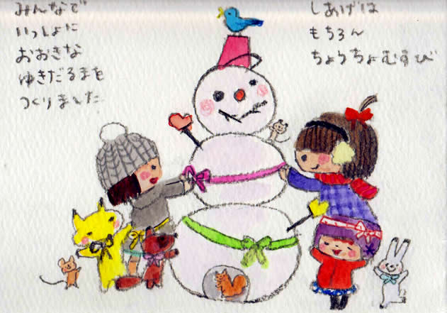 fuyunoohanamisonogo05.jpg