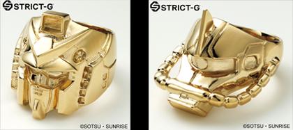 STRICT-G リング