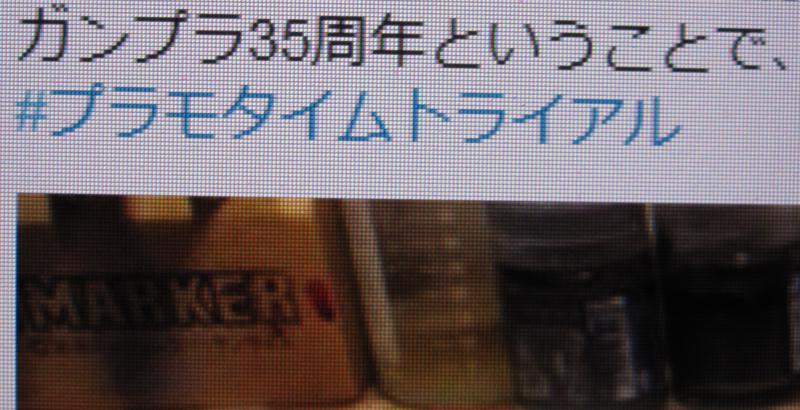 20150106blog06.jpg